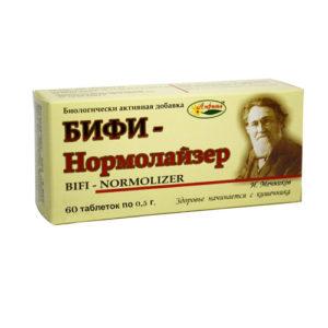Бифи Нормолайзер таблетки №60