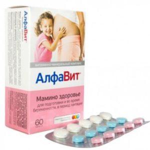 Алфавит Мамино здоровье таблетки №60 витаминно-минеральный комплекс