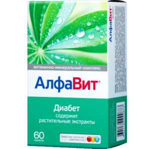 Алфавит Диабет таблетки №60 витаминно-минеральный комплекс