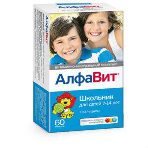 Алфавит Школьник таблетки №60 витаминно-минеральный комплекс