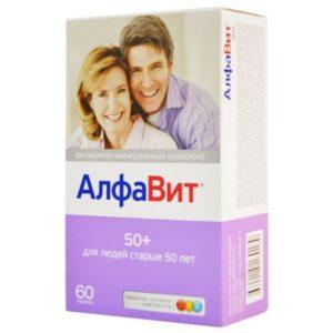 Алфавит 50+ таблетки №60 витаминно-минеральный комплекс