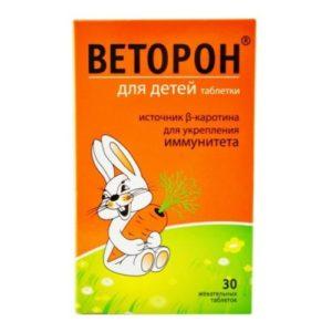 Веторон для детей с 3-х лет таблетки жевательные №30