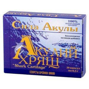Акулий хрящ - Сила акулы таблетки № 20