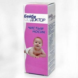 Бейби Доктор Чистый носик бальзам для детей 10мл