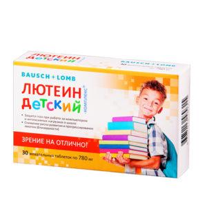 Лютеин комплекс детский таблетки №30