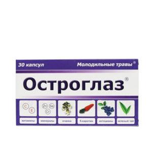 "Остроглаз ""Молодильные травы"" капсулы №30"