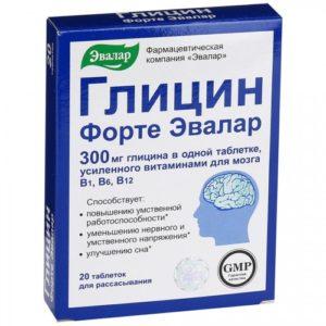 """Глицин Форте таблетки №20 """"Эвалар""""."""