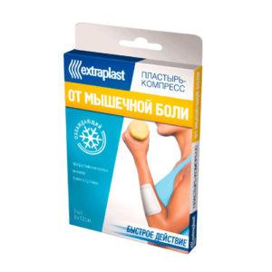 Экстрапласт пластырь от мышечной боли (8х12см) 2шт