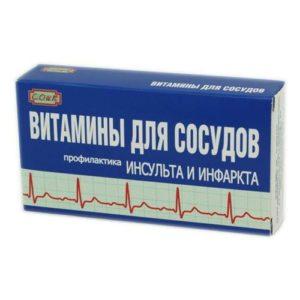 Витамины для сосудов капсулы №30