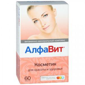 Алфавит Косметик таблетки №60 витаминно-минеральный комплекс