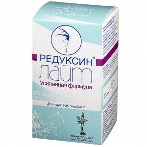 Редуксин-лайт капсулы №30