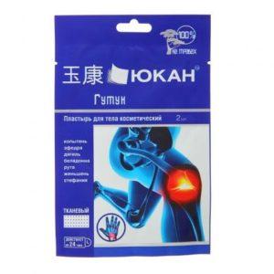 Пластырь для лечения суставов «Гутун» (тканевый)