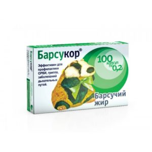 "Барсучий жир Барсукор капсулы №100 ""Багира""."