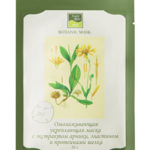 Маска Ботаническая с экстрактом арники, эластином и протеинами шелка Beauty Style
