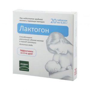 "Лактогон таблетки №20 ""Леовит""."
