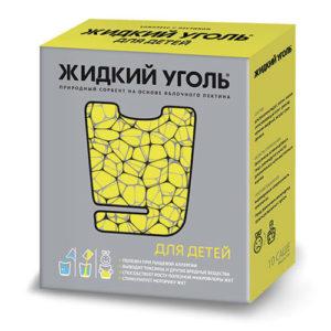 Жидкий уголь Комплекс с пектином для детей порошок для приема внутрь 7 г саше 10 шт.