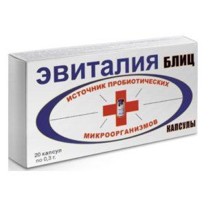 Эвиталия Блиц капсулы №20