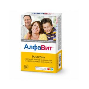 Алфавит Классик таблетки №60 витаминно-минеральный комплекс