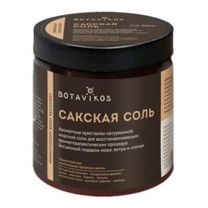 "Сакская соль ""Aromatherapy body recovery"" Botavikos"