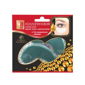 Коллагеновая маска с биозолотом для кожи вокруг глаз