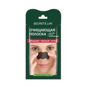 """Очищающая полоска """"Бамбуковый уголь"""" для носа, лба, подбородка"""