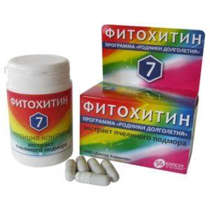 "Фитохитин-6 при стрессах капсулы №56 ""Доктор Карнилов""."
