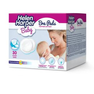 Прокладки для груди Helen Harper Bra Pads 30 шт