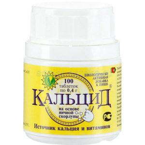 Кальцид таблетки 400мг №100